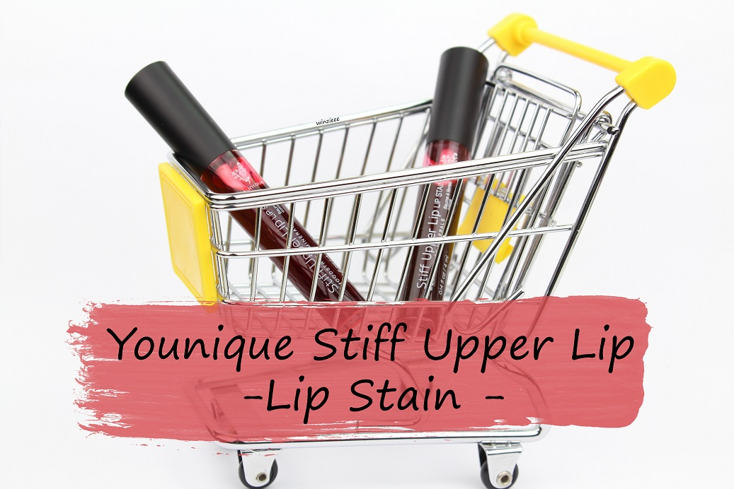 Lip Stain Younique
